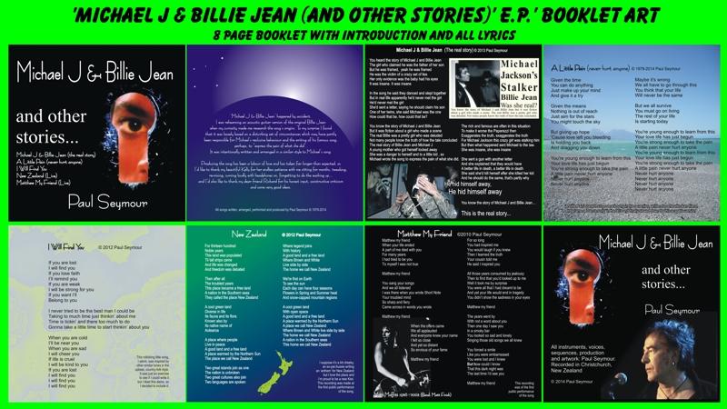 MJ & BJ EP Art